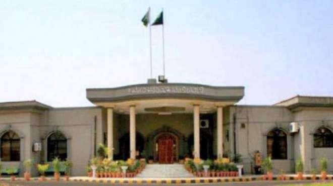 اسلام ہائیکورٹ:الیکشن کمیشن کا11اپریل کا نوٹیفکیشن کالعدم قرار