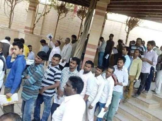 سعودی عرب سے 150 پاکستانی بے دخل
