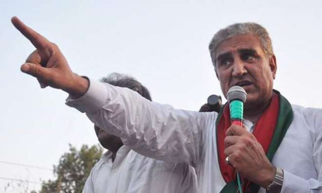 تحریک انصاف کی حکومت آنے کی صورت میں  شاہ محمود قریشی کو وزیر خارجہ ..