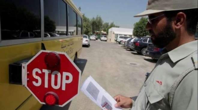 متحدہ عرب امارات وزارت نے اسکول کے احاطے میں بس ڈرائیوروں کے داخلے ..
