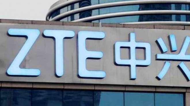 امریکی پابندیوں کے باعث چین کی بڑی ٹیلی کام کمپنی نے پاکستان میں کاروبار ..