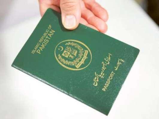 لیگی دور میں 8 لاکھ ناقص پاسپورٹس پرنٹ کیے جانے کا انکشاف