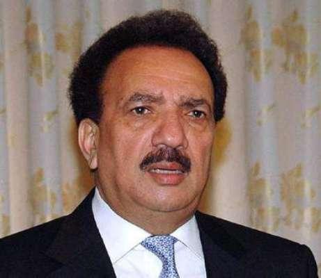 نوازشریف نے جو کہا ایسا کچھ پاکستان کے ریکارڈ میں نہیں ،ْرحمان ملک