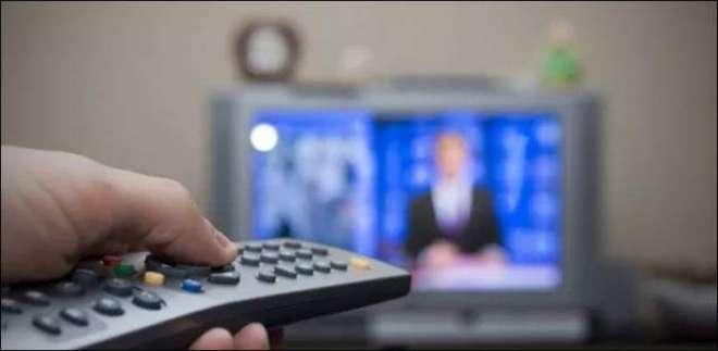 بھارتی چینل کی نشریات دکھا کر رقم بھارت منتقل کرنے سے متعلق ایف آئی ..