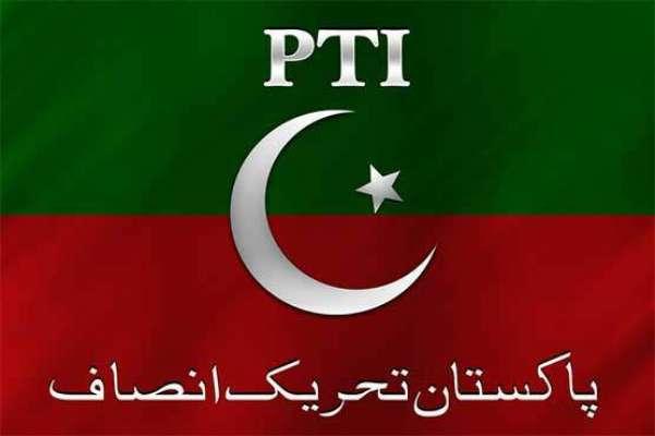 تحریک انصاف کی ایک ساتھ کئی تگڑی وکٹیں گر گئیں