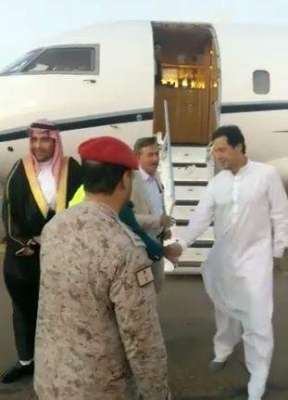 عمران خان کو سعودی عرب میں غیرمعمولی پروٹوکول دینے کے معاملے میں سعودی ..
