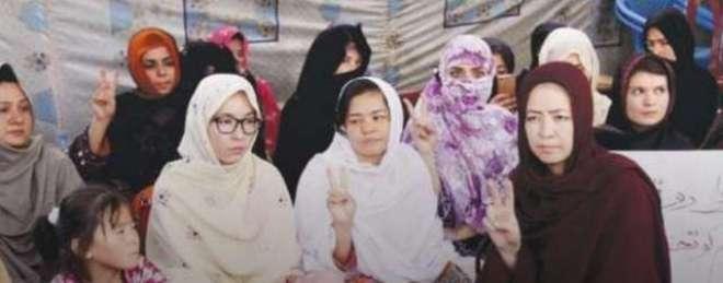 وزیراعلیٰ بلوچستان ، وفاقی وزیر داخلہ و صوبائی وزیر داخلہ کی یقین دہانیاں ..