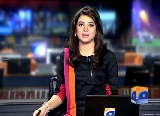 رانا ثنا اللہ اور عابد شیر علی کے پی ٹی آئی خواتین سے متعلق نازیبا الفاظ ..