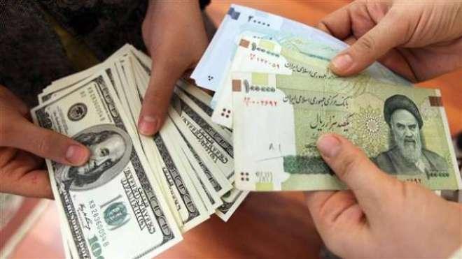 امریکی ڈالر ایرانی کرنسی کے مقابلے میں 40 سال کی بلند ترین سطح پرپہنچ ..