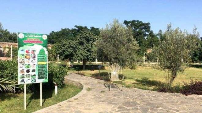 نوشہرہ میں موجود ایک مدرسے میں قرآن باغ قائم کر دیا گیا