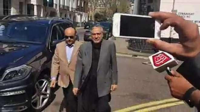 اسحاق ڈار لندن میں صحافی کے کیمرے کی آنکھ سے بچ نہ پائے، ویڈیو وائرل