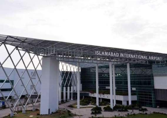 نیواسلام آباد انٹرنیشنل ائیرپورٹ پراے ایس ایف کی کارروائی، غیرملکیوں ..