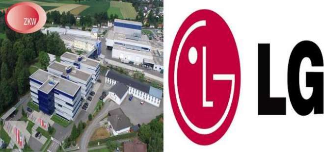 ایل جی الیکٹرانکس نے عالمی سطح کا آٹوموٹو لائٹنگ ادارہ ZKW گروپ خرید ..