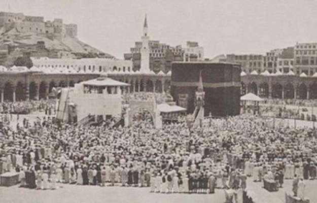 سعودی عرب ،مسجد الحرام میں باجماعت نماز کی قدیم ترین تصویر وائرل
