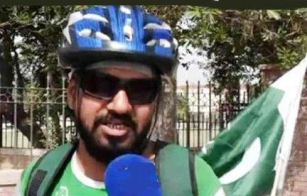 پاکستانی نوجوان حج کا فریضہ ادا کرنے کے لیے سائیکل پر سعودی عرب روانہ ..
