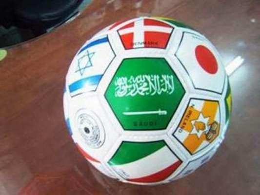 عالمی فٹ بال کے مقابلوں کے موقع پر سعودی پرچم کی تصاویز فٹ بال پر شائع ..