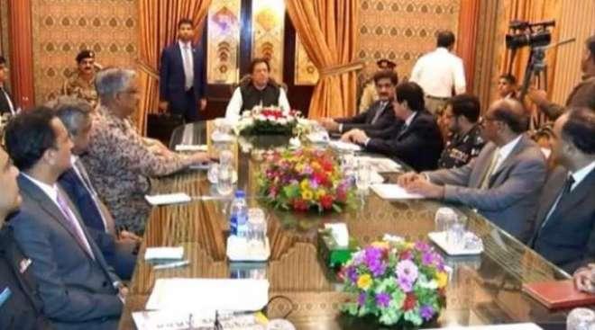 وزیراعظم عمران خان کی زیرصدارت مشترکہ مفادات کونسل کا اجلاس جاری