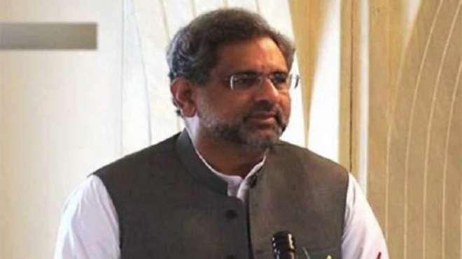 وزیر اعظم شاہد خاقان عباسی نے قومی کھیل ہاکی میں بے ضابطگیوں کا نوٹس ..