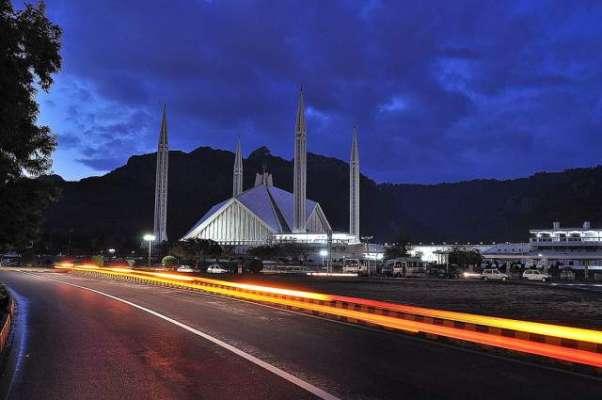 اسلام آباد میں ریڈ الرٹ جاری