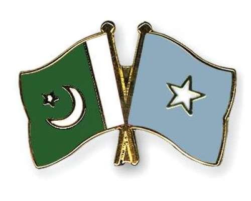 پاکستان اور صومالیہ کے درمیان 10.500 ملین روپے کی گرانٹ، صومالیہ کے قومی ..