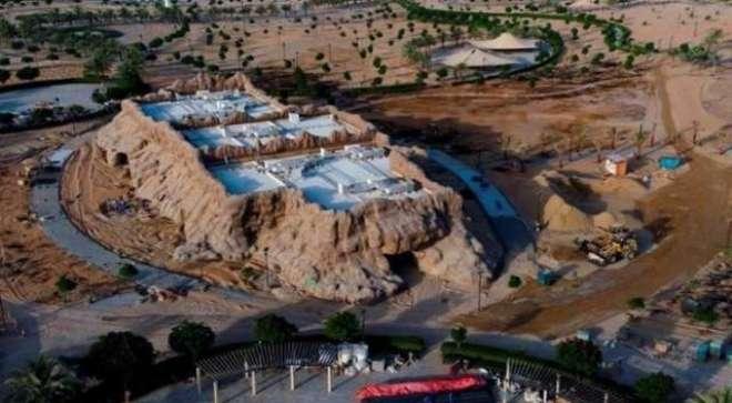 قرآنی معجزات پر مبنی پارک