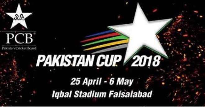 پاکستان کپ ، قوانین کی خلاف ورزی پر کئی انٹر نیشنل سٹارز کو جرمانے