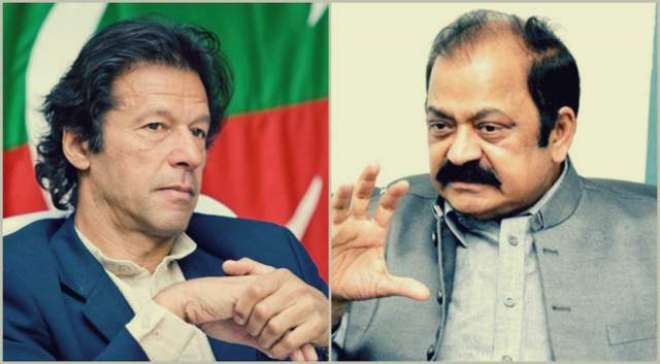 تحریک انصاف نے مسلم لیگ ن کو فیصل آباد سے آوٹ کرے منصوبہ بنالیا