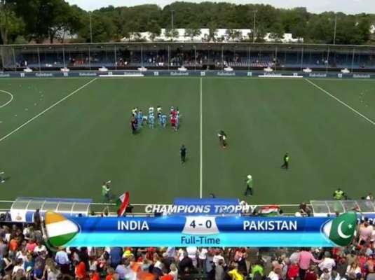چیمپینز ٹرافی ہاکی ٹورنامنٹ ؛بھارت نے پاکستان کو چار صفر سے شکست دے ..