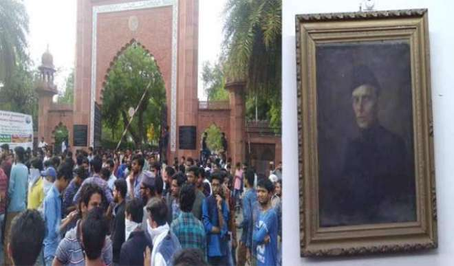علی گڑھ مسلم یونیورسٹی میں بانی پاکستان کی تصویر ہٹانے کے معاملے پر ..