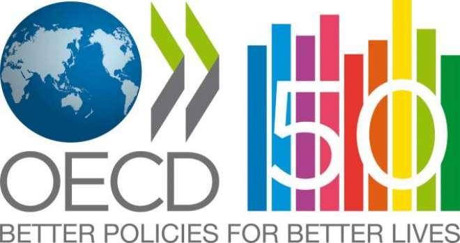 پاکستان کا ٹیکس کنونشن کے تحت عالمی ادارہ اقتصادی و ترقیاتی تعاون کے ..