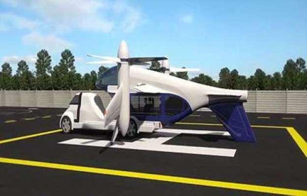 ٹیرافوگیا نے اڑن ٹیکسی کا نمونہ ڈیزائن تیار کرلیا،