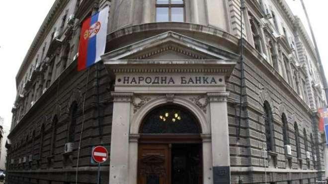 سربیا کے مرکزی بینک نے دینار کی شرح تبادلہ میں اضافہ روکنے کے لیے یورو ..