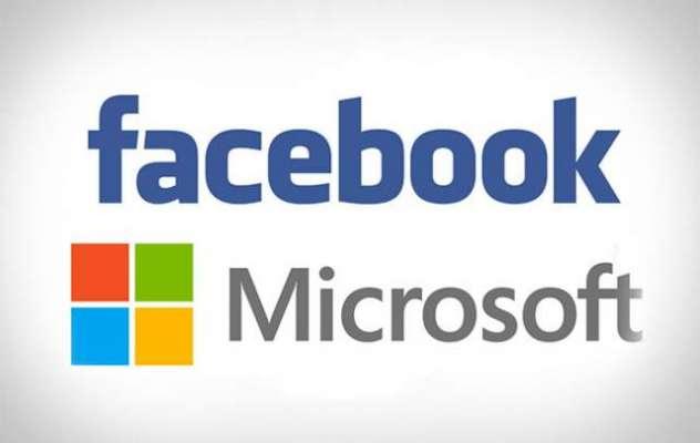 مائیکروسافٹ، فیس بک اور 30 بڑی کمپنیوں کا سائبر حملوں میں مدد نہ کرنے ..