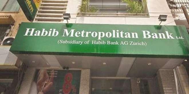 حبیب میٹروبنک اور ریامنی ٹرانسفر سروس نے ترسیلات زرکے معاہدے پردستخط ..