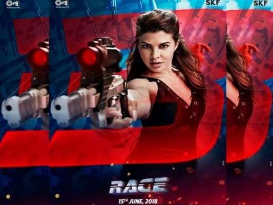 فلم ''ریس 3 '' کو کلیئرنس سرٹیفیکٹ مل گیا