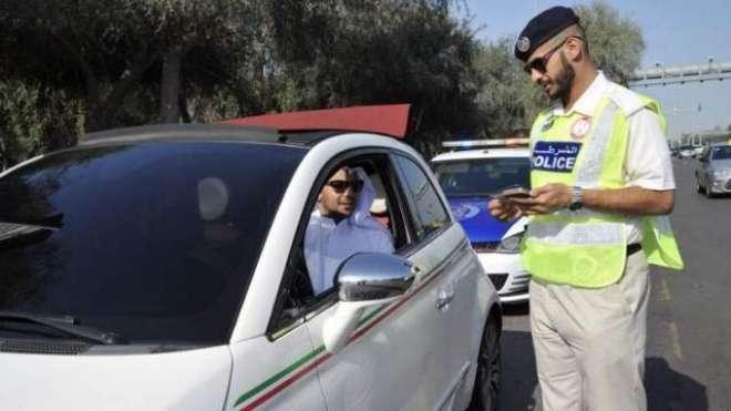 ابو ظہبی: کس ٹریفک قاعدے کی خلاف ورزی پر کتنا جرمانہ ادا کرنا پڑے گا