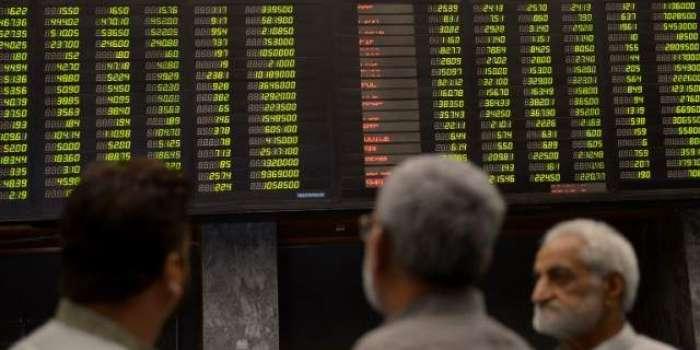 پاکستان سٹاک ایکس چینج میں مندی کا تسلسل جاری ، سرمایہ کاروںکو 40ارب70کروڑ23لاکھ روپے سے زائدکا نقصان