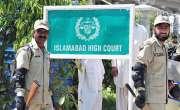 اسلام آباد ہائیکورٹ، ڈپٹی کمشنر کو ترقیاتی کام کروانے سے روکنے کیلئے ..