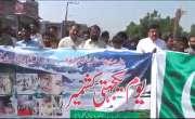جام پور:مقبوضہ کشمیر میں جاری بھارتی مظالم کیخلاف کشمیری بھائیوں سے ..
