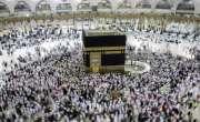 قطری حکام حج کے خواہش مند شہریوں کی مملکت آمد کو آسان بنائیں، سعودی ..