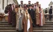 عالم اسلام کے ممتازشاہ فیصل مرحوم کی زندگی پر بننے والی فلم آخری مراحل ..