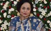 ذہین طاہرہ 79 برس کی عمر میں انتقال کر گئیں