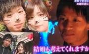 جاپانی لڑکی کی یادداشت کھونے کے باعث اسکے منگیتر کو ہر روز ہی  اُسے ..