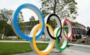 ٹوکیو اولمپکس گیمز 2020ء ملتوی کر دیے گئے