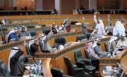 کویت میں عوامی مقامات پر غیر مناسب لباس پہننے پر جرمانہ عائد کرنے کی ..