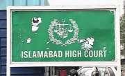اسلام آباد ہائیکورٹ نے امریکی خاتون سنتھیا ڈی رچی کو ملک بدری سے روکنے ..