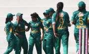 پاکستان اور ویسٹ انڈین ویمن ٹیموں کے درمیان دوسرا کرکٹ میچ کل کھیلا ..
