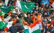 سائوتھ ایشین گیمز، پاکستان نے ہینڈ بال کے فائنل میں بھارت کو شکست دے ..