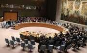 سلامتی کونسل کا مقبوضہ کشمیر میں سنگین صورت حال کا جائزہ لینے کے لیے ..