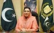 پاکستان میں تمام اقلیتوں کے حقوق محفوظ، بھارت میں اقلیتیں شہریت کے ..
